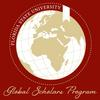 Global Scholars Blog logo